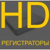 HD Видеорегистраторы HiWatch